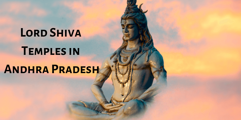 Andhra Temples Lord Shiva Wallpaper: Latest Blogs